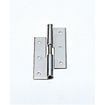Stainless Steel Hinges/Detachable