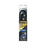 Antenna Cable 4C (Straight-Type – L-Type) (Black)