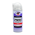 Infiltration Lubricant and Anti-Rust Agent PN55