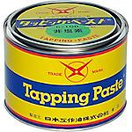 Tapping Paste C-100(Non-Chlorine Type)
