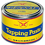Tapping Paste C-101 (for Common Metals)