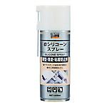 α Silicone Spray