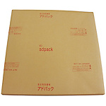 Eco Series Vaporization Anti-Rust Paper Adsheet (for Iron and Steel)