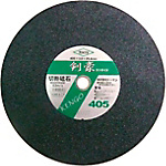Rough Side Type Cut-Off Wheel Kengou