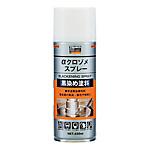 α Blackening Spray