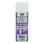 α Blue Varnish Removal Spray