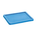 PZ Type Container Lid