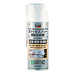 α Oil Spray (with Nano Carbon)