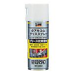 α Alcom Grease Spray