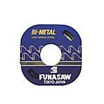 Bi-Metal Coil BIM (HSS) Single Tooth/Variable