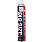 """""""Parts & Brake Cleaner S"""" (Quick Drying Type)"""