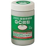 GC Abrasive