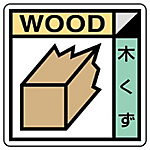 Waste Sorting Cleaning Goods / Construction Byproducts Classification Labels