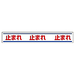 Road Marking Product and Road Sticker Marking