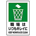 Hygiene and Cleaning Signs