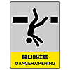 Internal Standard Safety Sign Sticker Type