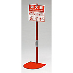 Fire Extinguisher Placement Location, Fire Extinguisher Stand, for 1 Extinguisher