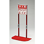 Fire Extinguisher Placement Location, Fire Extinguisher Stand, for 2 Extinguishers