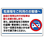 Parking Lot Related Labels: Parking (P) Sign with Parking, Bicycle Parking Sign