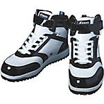 Safety Shoes 85120