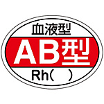Helmet Stickers, Blood Group, AB Type HL-202