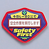 "Three-Dimensional Awareness Patch ""Safe Workplace"""