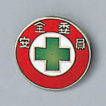 "Badge ""Safety Commissioner"" Size 20 (mm) Round"