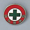 "Badge ""Safety Promoter"" Size 20 (mm) Round"