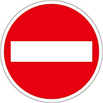 Road Surface Traffic Sign Road Surface -303