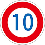 "Road Surface Traffic Sign ""10"" Road Surface-323-10"