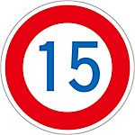 "Road Surface Traffic Sign ""15"" Road Surface -323-15"