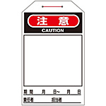 "One-Touch Tag ""Caution"" Tag-221"