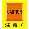 "Illustration Sticker ""Warning."""