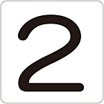 "Number Display Sticker ""2"""