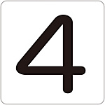 "Number Display Sticker ""4"""