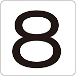 "Number Display Sticker ""8"""