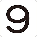 "Number Display Sticker ""9"""