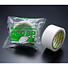 Eco-Friendly Light Packaging Tape EcoBP