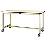 Work table 300 series movable (H900 mm)