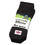 Hyper Exhilarating 5-Toe Socks 4 pairs