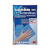 ScotchBrite™, High-Functional Wiping Cloth No.5000