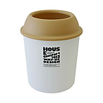 House Comfort Dustbin with Lid