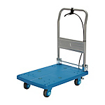 Transportation Cart (Hand Truck) with Hand Stopper - Foldable Handle