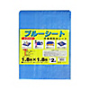 #2000 Blue Sheet Folding Type