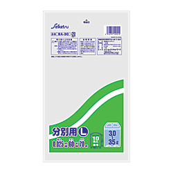 Trash Bag, for Segregation, L, 30–35 L 10 Pieces