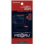 Dedicated Protection Film for MEQRU