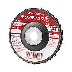 Techno Disc Kyo