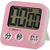 Ohm Electric Large Screen Digital Timer