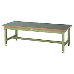 Work Table, Super Type H600