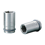 12.7 Sq. Impact Wrench Socket For Aluminum Wheel Ornamental Nut